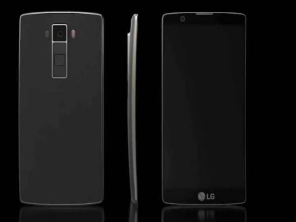 LG G5 pode ser anunciado na MWC 2016