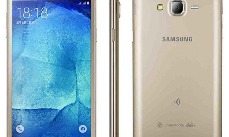 Samsung Galaxy J7 Duos – Características, Especificações